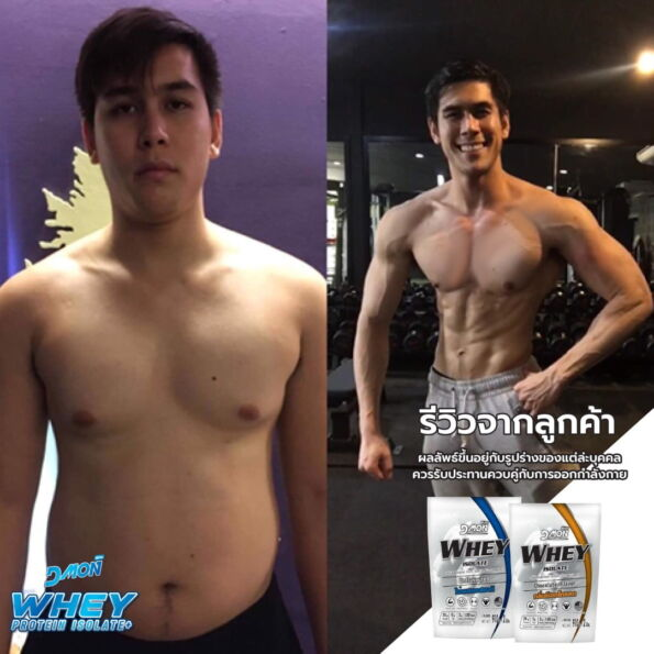 Dmon Whey Protein copy [Recovered] (1)-09 (Large)